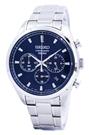 عکس نمای روبرو ساعت مچی برند سیکو مدل SSB223P1