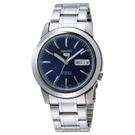 عکس نمای روبرو ساعت مچی برند سیکو مدل SNKE51J1