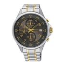 عکس نمای روبرو ساعت مچی برند سیکو مدل SKS631P1