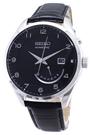 عکس نمای روبرو ساعت مچی برند سیکو مدل SRN051P1