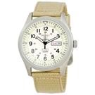عکس نمای روبرو ساعت مچی برند سیکو مدل SNZG07J1
