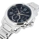 ساعت مچی برند سیکو مدل SSC597P1