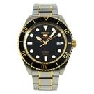 عکس نمای روبرو ساعت مچی برند سیکو مدل SRPB94J1