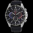 ساعت مچی برند سیکو مدل SSB347P1