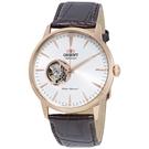 ساعت مچی برند اورینت مدل FAG02002W0