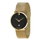 عکس نمای روبرو ساعت مچی برند گوآردو مدل B01402-3