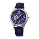 عکس نمای روبرو ساعت مچی برند اورینت مدل RA-AG0018L10B