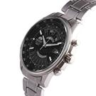 ساعت مچی برند اورینت مدل FEU07005BX