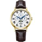 عکس نمای روبرو ساعت مچی روتاری مدل GS05328/01