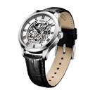ساعت مچی برند روتاری مدل GS02940/06