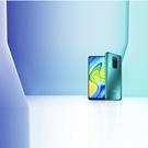 گوشی موبایل شیائومی مدل Redmi Note 9S M2003J6A1G ظرفیت 128گیگابایت