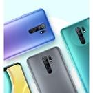 گوشی موبایل شیائومی مدل Redmi 9 M2004J19G ظرفیت 64 گیگابایت