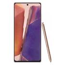 گوشی موبایل سامسونگ مدل Galaxy Note20 SM-N980F/DS ظرفیت 256 گیگابایت