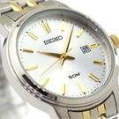 ساعت مچی عقربه ای برند سیکو مدل SUR661P1