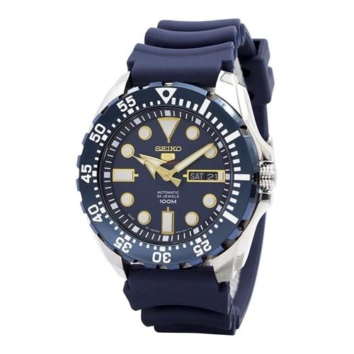 عکس نمای روبرو ساعت مچی برند سیکو مدل SRP605J2