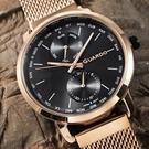 ساعت مچی عقربه ای برند گوآردو مدل 11897-5